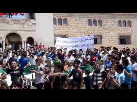 مظاهرة في إدلب ، أقوى من المدافع كلها