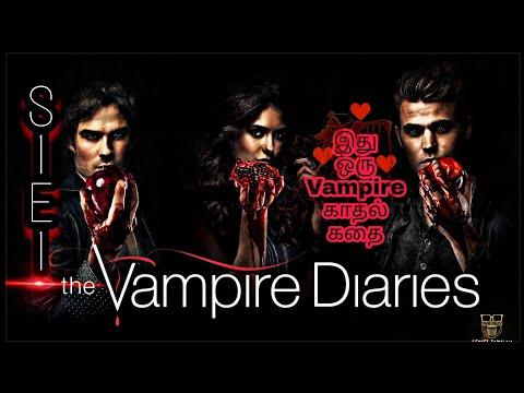 The Vampire Diaries Season 1 Episode 1 Tamil |Episode 1 |Vampire Diaries Story in தமிழ் விளக்கம்
