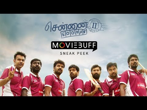 Chennai 28 - II Movie Deleted Clip exclusive online