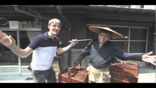 Hita Japan  city pictures gallery : Journeys In Japan: Hita, Mameda Area