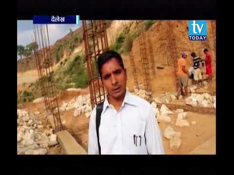 (दलित जातीहरु अझै पनि पिछडीएको अवस्थामा Chamundabindrasaini Nagarpalika Dailekh - Duration: 2 minutes, 46 seconds.)