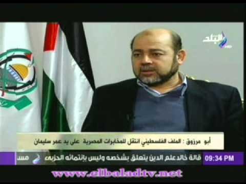 أبو مرزوق: القضية الفلسطينية كانت فى قلب عمر سليمان