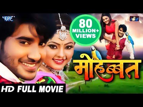 """Pradeep R Pandey """"Chintu"""" - Mohabbat - Superhit Full Bhojpuri Movie 2020 - Bhojpuri Full Film 2020"""