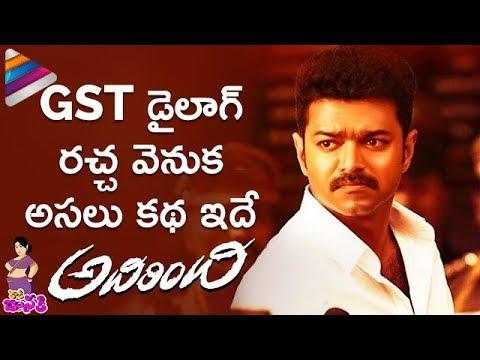 Mersal Movie GST Dialogues | Celebs about Mersal GST Scene | #MersalvsModi | Vijay | Kaaki Janaki