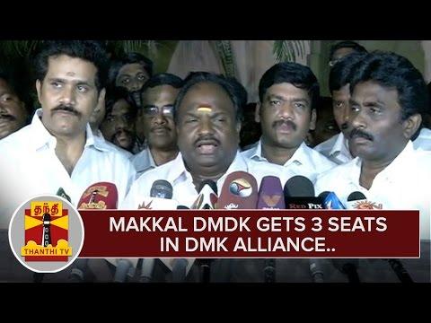 Makkal-DMDK-gets-3-Seats-in-DMK-Alliance-ThanthI-TV