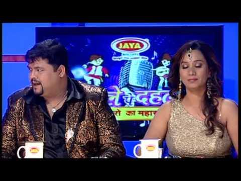 Video Arya Nandini-Gawanwa Laija Raja Ji download in MP3, 3GP, MP4, WEBM, AVI, FLV January 2017