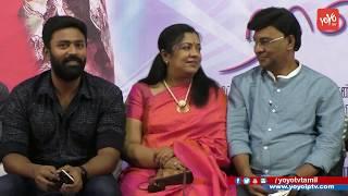 Rajavin Paarvai Raniyin Pakkam Tamil Movie  Audio Launch  Adhava  Avanthika  YOYO TV Tamil Subscribe Our YouTube Channel https://goo.gl/g7QunD Google+ ht...