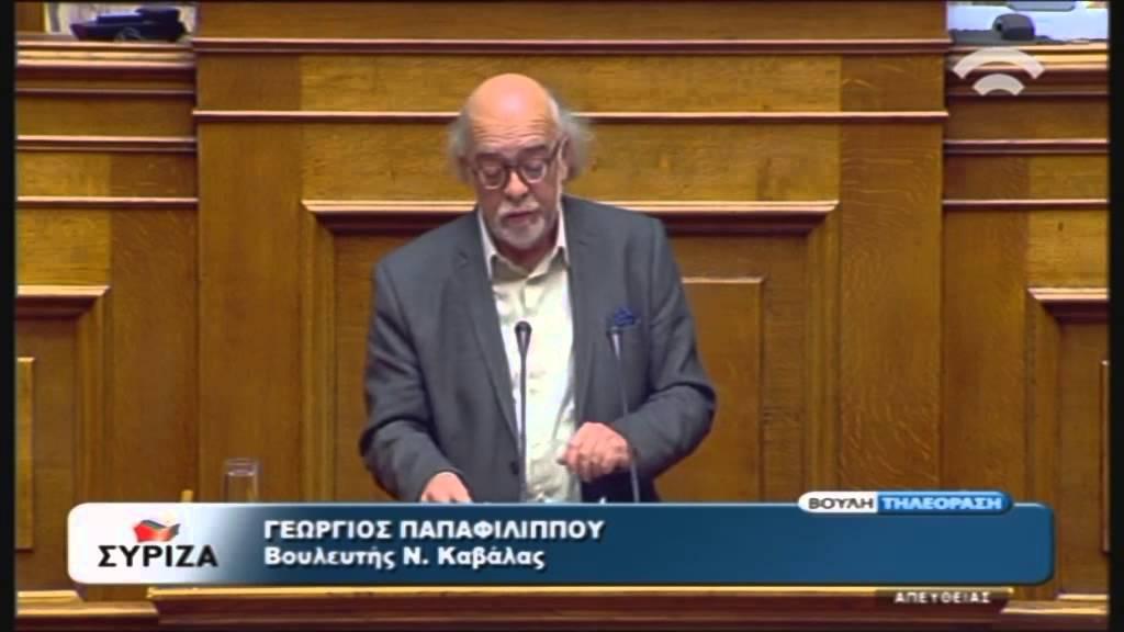 Προϋπολογισμός 2016: Γ.Παπαφιλίππου (ΣΥΡΙΖΑ) (04/12/2015)