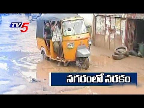 Karimnagar Roads Turns Dangerous   Pockmarked Roads, Stink Welcomes 'Smart City'   TV5 News