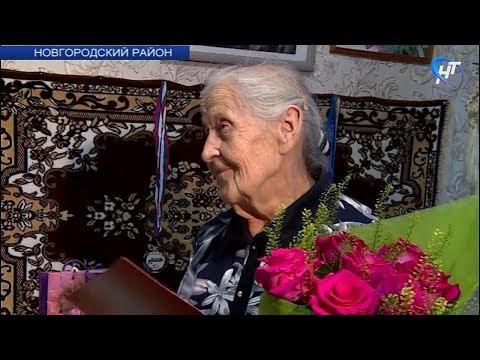 Жительница поселка Пролетарий Галина Ивановна Оточкина отметила 90-летний юбилей
