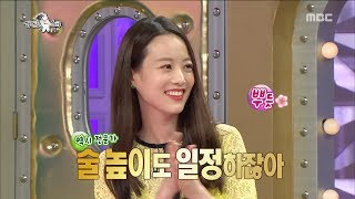 """A master of the manufacture of poktanju sonyeoeun!▶ Playlist for THIS episodes → https://www.youtube.com/playlist?list=PLtqYizcPqxZTUOspCF8L5dwQZ5-o8w0jO▶ Click below for the latest """"Radio Star"""" clips ↓↓↓↓↓↓↓↓↓↓↓↓【Radio Star】.Radio Staris a lighter version of Korean talk show. Atmosphere is very informal and mostly focuses on the comedy aspect. They even jokes about guests' sensitive pasts. Main DJs:Kim Gu-ra, Yoon Jong-shin, Kim Kook-jin, andKyuhyun. ★★★More """"Radio Star"""" clips are available★★★YouTube     https://www.youtube.com/MBCentertainment Facebook    https://www.facebook.com/mbcentertainNaver       http://tvcast.naver.com/radiostarDaum       http://tvpot.daum.net/mypot/View.do?ownerid=45x1okb1If50&playlistid=3589750Homepage  http://www.imbc.com/broad/tv/ent/goldfish/index.html"""