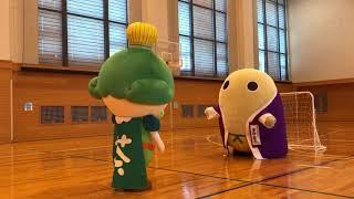 まゆまろ4番勝負!~おうじちゃまとサッカーPK対決編~