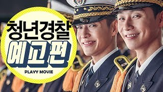 Nonton              Midnight Runners  2016                     Playymovie Film Subtitle Indonesia Streaming Movie Download
