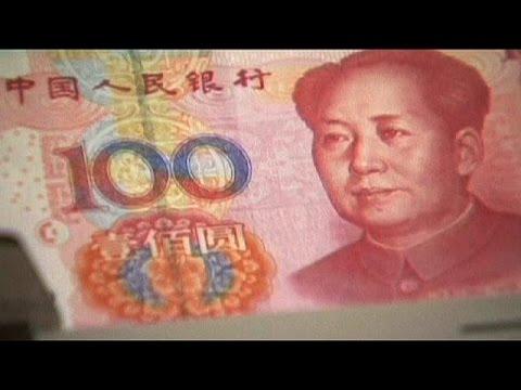 Κίνα: πτώση ρεκόρ στα συναλλαγματικά διαθέσιμα – economy