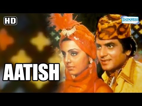 Aatish (1979) (HD) - Jeetendra | Neetu Singh | Nirupa Roy | Om Shivpuri -Hit Bollywood Movie