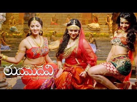 Rudhramadevi Song Trailer - Anthahpuramlo Andala Chilaka Song - Anushka, Allu Arjun, Daggubati Rana