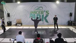 Juhee & Yu Jin vs JUSTEVEE – DANCER'S PARK VOL.1 2:2 POPPIN BATTLE FINAL