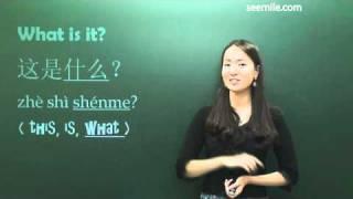 #2 하루에 10분 - 서바이벌 중국어 강좌 (XiaoQian)