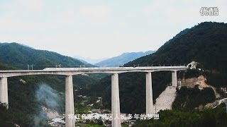 Ganzhou China  city photo : Ganzhou to Longyan Highspeed Railway Documentary赣瑞龙高速铁路纪录片