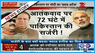 Download Video PM Modi slams Pakistan for second time in 72 hours MP3 3GP MP4