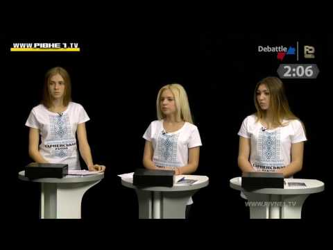 """Смарт-шоу """"Debattle""""! Сарни vs Володимирець [ВІДЕО]"""