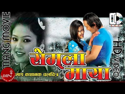 Tamang Movie Semla Maya part II