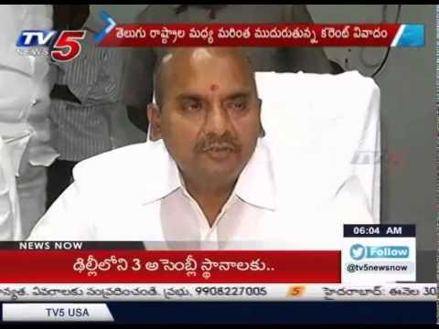 Srisailam Power Controversy Escalates Between AP & Telangana : TV5 News