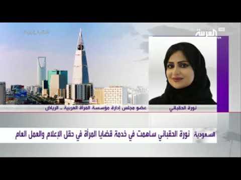 Alarabiy TV