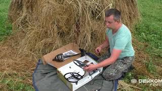 Garrett AT Max: комплектация и сборка прибора (видео)