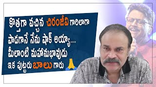Naga Babu pays Condolence to S P Bala Subramanyam garu