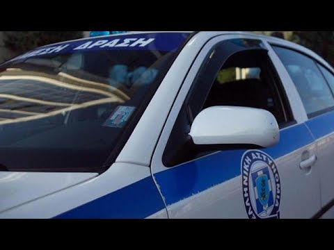 14 συλλήψεις για χρηματοδότηση τρομοκρατικής οργάνωσης