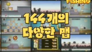 마우스 피싱 YouTube 동영상