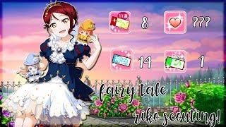 Video LLSIF: WW Fairy Tale Riko Scouting! [8 10+1 Packs, ??? Gems, 14 BT] MP3, 3GP, MP4, WEBM, AVI, FLV Februari 2019