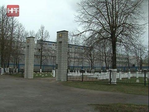 Колмовское захоронение, по выводам спецкомиссии, полностью готово к проведению памятных мероприятий