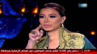 بسمة وهبه لفيفي عبده: مبتراعيش سنك .. شاهد ردها وتعرف على سر خسارتها على وزنها