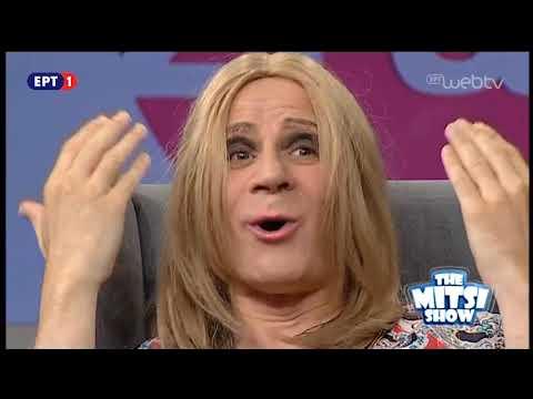 The Mitsi Show – 07 Ιουνίου 2018 | ΕΡΤ