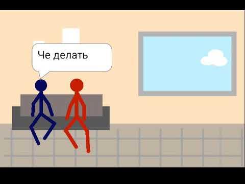 Рисуем мультфильмы 2 1часть дружба