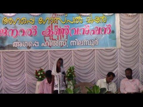 Mountans' sermon- Anna Rose Vinoy (видео)