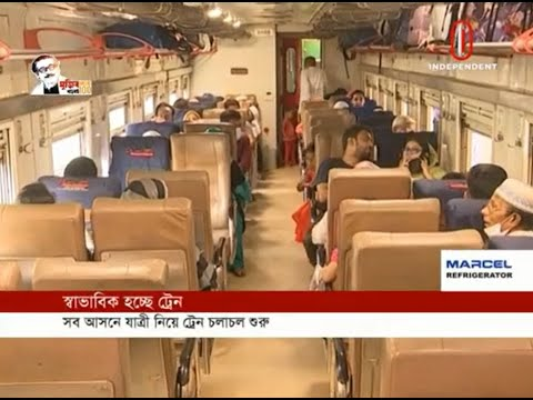 Train passenger have to use mask & follow the hygiene rules (16-09-2020) Courtesy:IndependentTV