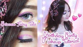 Video Princess Birthday Party Makeup Tutorial #MarvellaContest MP3, 3GP, MP4, WEBM, AVI, FLV Maret 2019