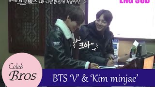 "Video V(BTS) & Minjae, Celeb Bros S1 EP1 ""It's the first time in 2 and half years..!"" MP3, 3GP, MP4, WEBM, AVI, FLV April 2019"