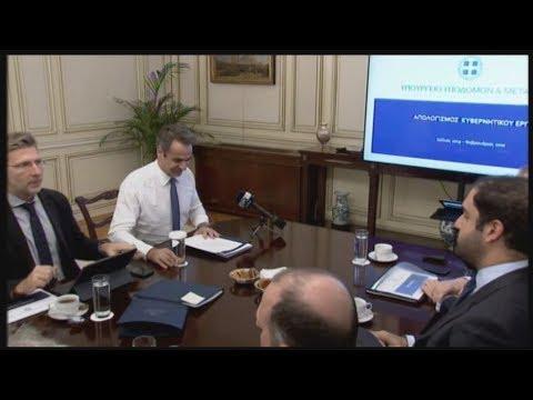 Συνάντηση του πρωθυπουργού Κυριάκου Μητσοτάκη με την ηγεσία του υπουργείου υποδομών και μεταφορών
