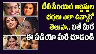 Telugu TV Serial Actresses With Their Husbands Rare and Unseen Pics. Celebrities Family Photos. tollywood celebrties family pics. Subscribe: https://www.yout...