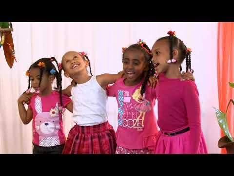 children song መን ፈጢሩካ
