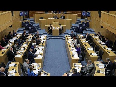 Κύπρος: Υπερψήφισε η Βουλή τα νομοσχέδια για ΜΕΔ και Συνεργατισμό…