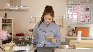Video BLACKPINK - '블핑하우스 (BLACKPINK HOUSE)' EP.9-1 MP3, 3GP, MP4, WEBM, AVI, FLV Maret 2019