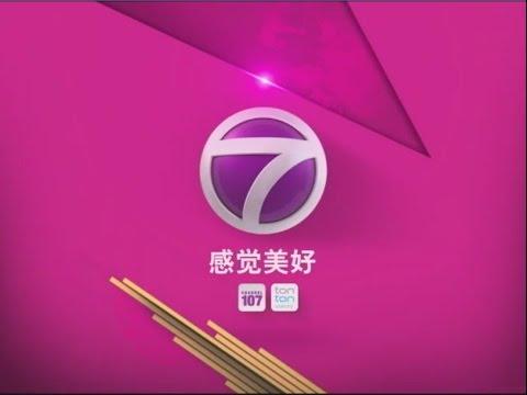 NTV7 continuity into Mandarin 7 (NTV7 晚间新闻) (28.3.2016 - 22:27) (видео)