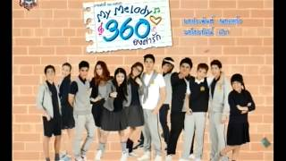 My Melody 360 Celsius Love 2 June 2013 - Thai Drama