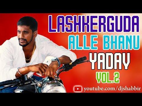 Video Lashkerguda Alle Bhanu Yadav New Song Vol 2 download in MP3, 3GP, MP4, WEBM, AVI, FLV January 2017