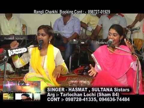 Hashmat - Sulatana Sisters | Mela Live | PEER BABA DIDAR SHAH JI | Latest Sufi Liove Show 2016